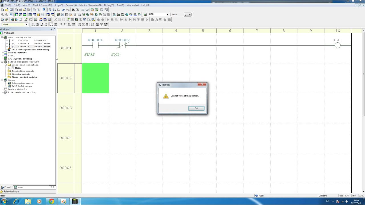 KEYENCE: Ethernet/IP With Visual C# by Industrial Networks