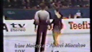 Irina Moiseeva & Andrei Minenkov - 1977 Europeans FD