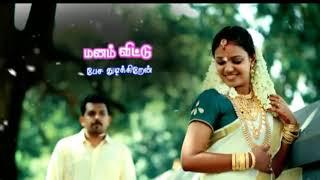 sollamal thane intha manasu Thavikketh || T.R songs || T.R songs states || Love Failure songs states