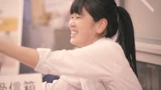 新潟県立高田高等学校安塚分校の生徒の皆さんと制作した、 分校応援ソン...