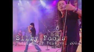 Silly Fools - ขี้หึง,วัดใจ,จิ๊จ๊ะ(Live Concert)