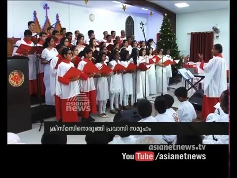 Oman ready for Christmas Celebration | Asianet Gulf News