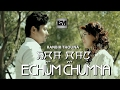Echum Chumna | Ranbir Thouna - Official Music Video Release 2017