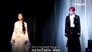 [中字]金俊秀- 美娜的誘惑 Mina's Seduction XIA JUNSU (MUSICAL DRACULA)