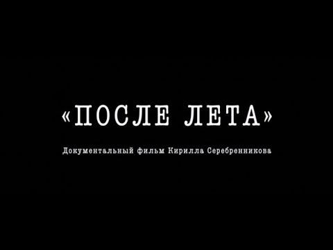 кинотеатр художественный расписание кино