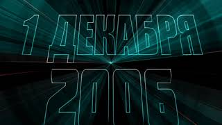 Заказать лазерное шоу Екатеринбург - (343) 213-40-06!