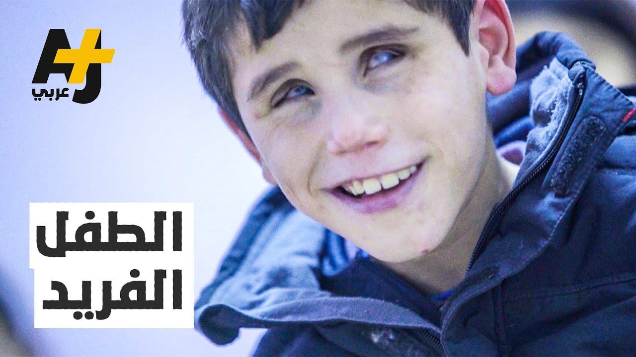 قصة إنسان | طفل يغني لأم كلثوم ويرتل القرآن رغم أنه كفيف ويعاني من التوحد