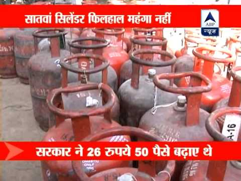 In election season, government holds back LPG price hike