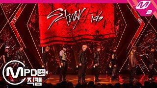 [MPD직캠] 스트레이 키즈 직캠 4K '승전가(Victory song)' (Stray Kids FanCam) | @MCOUNTDOWN_2019.3.28