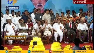 Mahatma Phule Birth Anniversary   Celebration in Ravindra Bharathi   Hyderabad