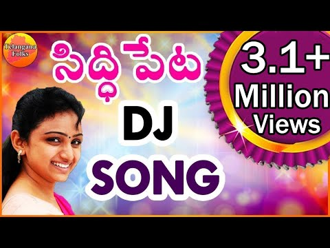 Telugu Dj Songs | Dj Songs 2018 Telugu | New Year Dj Songs 2018