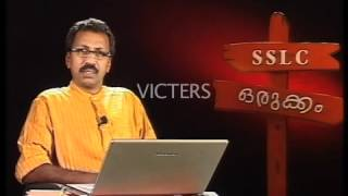 SSLC Orukkam-Physics Part 31