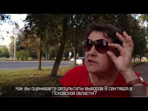ПЛН-ТВ: Итоги псковских выборов