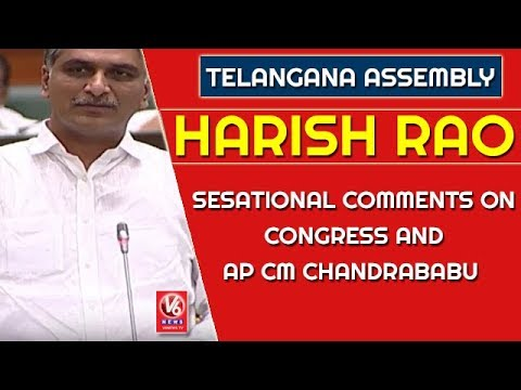 Harish Rao Sesational Comments On Congress And AP CM Chandrababu | TS Assembly | V6 News