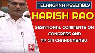 Harish Rao Sensational Comments On Congress And AP CM Chandrababu | TS Assembly | V6 News