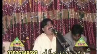 shafa ullah rokhri ne mein kangar wechaindian tole de special song on babar gunjial wedding