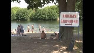 Три старооскольца утонули в округе с начала купального сезона