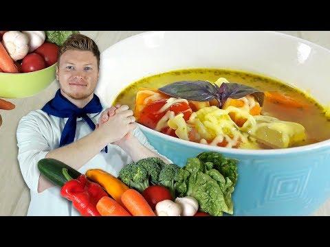 Вопрос: Как приготовить овощной суп?