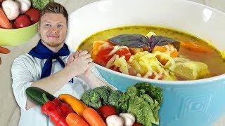 Как приготовить овощной суп МИНЕСТРОНЕ. Итальянская кухня в ПРОСТОМ рецепте