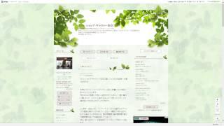 インターネット犯罪との闘い カフェ・ショップ・ギャラリー空 1 瀬戸市定光寺町