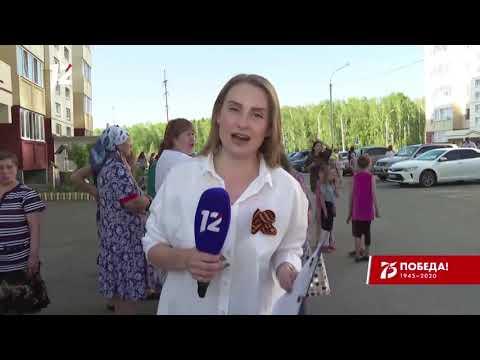 """Итоговый выпуск """"Часа новостей"""" за 9.05.2020. Новости Омска"""
