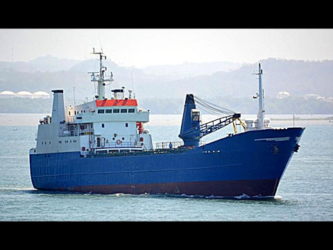 263' GEARED ROLO CARGO VESSEL - USD 825,000