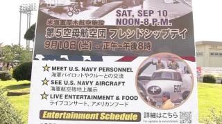 アメリカ海軍航空100周年第5空母航空団フレンドシップデイ@厚木基地