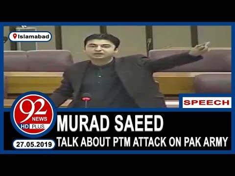 Murad Saeed Speech in National Assembly | 27 May 2019 | 92NewsHD
