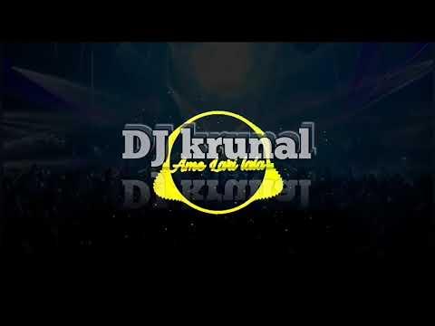 Ame Lari Lala ( Deshi Dholki Mix) DJ Sanny Koshba / DJ Krunal Sadakpor