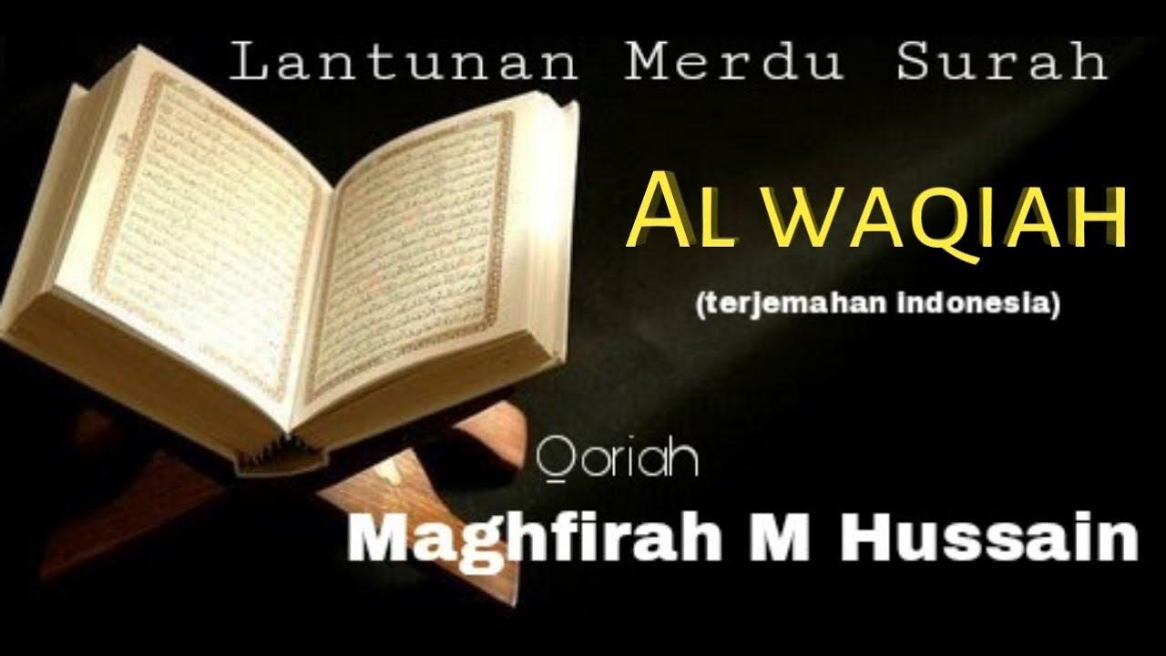 Al Waqiah | terjemahan indonesia | HD