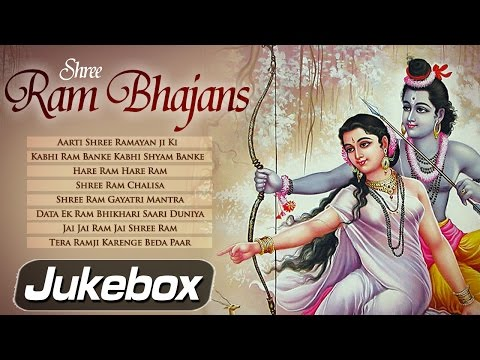 Shri Ram Bhajans | Aarti - Mantra - Chalisa | Bhakti Songs Hindi