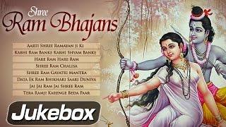 Shri Ram Bhajans | Ram Navami 2016 Bhakti Songs - Aarti - Mantra - Chalisa
