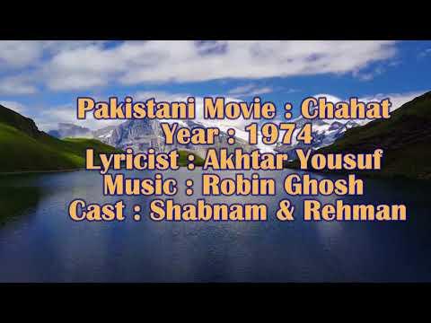 SAWAN AAYE SAWAN JAAYE.  Cover from Pakistani Movie Chahat by Satyendra Shrivastava