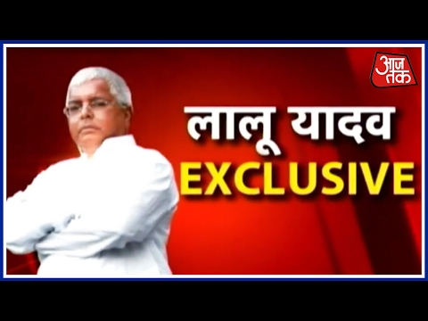 Exclusive: Lalu Prasad Yadav Asks PM Modi To Rise Above 'Party And Prejudice'