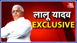 Exclusive: Lalu Prasad Yadav Asks PM Modi To Rise Above 'Party And Prejudice'