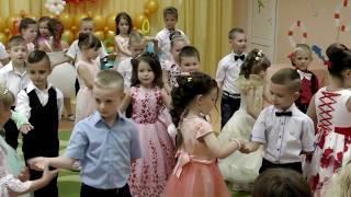 Выпускной группа Капитошки