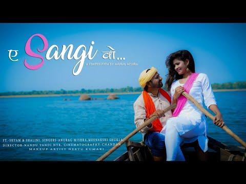 Ae Sangi Vo - A Melody Of Love    Anurag Mishra & Meenakshi Shukla    New CG - HD Video Song - 2020