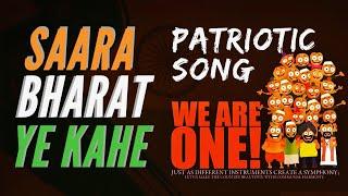 Sara Bharat Yeh Kahe Pyar Ki Ganga Bahe-Patriotic Song |Anurag Bholiya |Deshbhakti| IRONWOOD STUDIO
