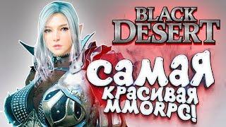 black Desert (MMORPG - ИГРЫ) -  Как сделать ТОП камни инкрустации в BDO