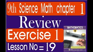 9Th Class Science Group Math Solution – Swatfilms
