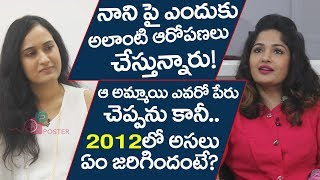 Actor Madhavi Latha About Actor Nani | Madhavi Latha Interview | Friday Poster Interviews