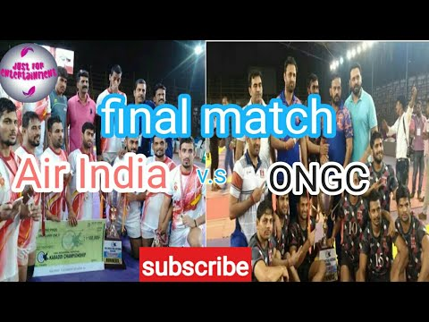 FINAL VNA NATIONAL INDUSTRIAL KABADDI  MATCH 2018.KASARGOD-KERALA-1st Place–ONGC&2nd Place air India