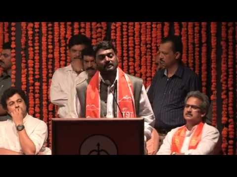 Shivsena Vardhapan Din:  Shri. Nitin Bangude Patil Speech At Rangsharda  Bandra, 19 June 2014