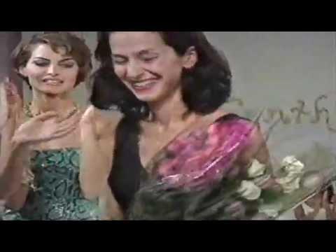 Cynthia Rowley Spring 1995