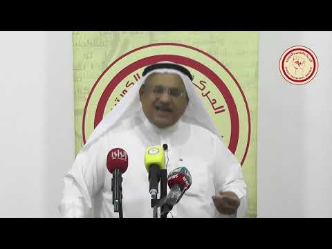 مداخلة احمد الديين من ندوة الحركة التقدمية تحت عنوان : -حان الوقت لحكومة جديدة بنهج جديد-  - نشر قبل 20 ساعة
