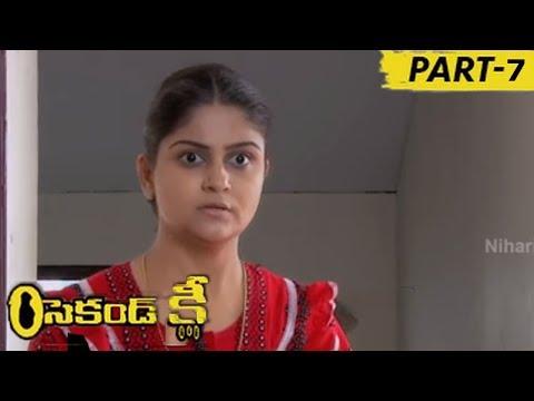 Second Key Movie Part 7 || Mohan Raj | Varsha | Rithu Rai | Vasavi thumbnail