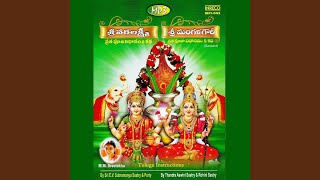 Vaibhava Lakshmi Pooja Vidhanam In English Ebook