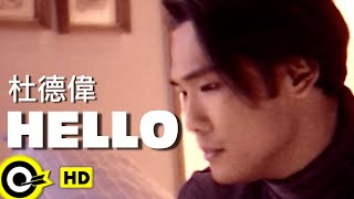 HELLO 作詞顏仲坤作曲LIONEL RICHIE I've been alone with you inside m...