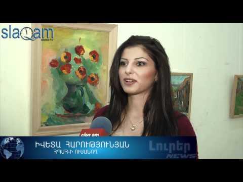 Slaq.am «Բնությունը մեր աչքերով»