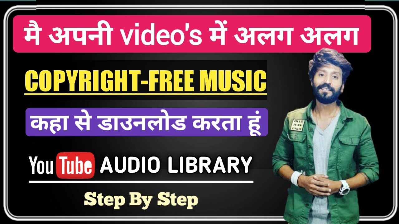 How To Download Non Copyright Music For Youtube Non Copyright Music Kaise Download Karen Youtube